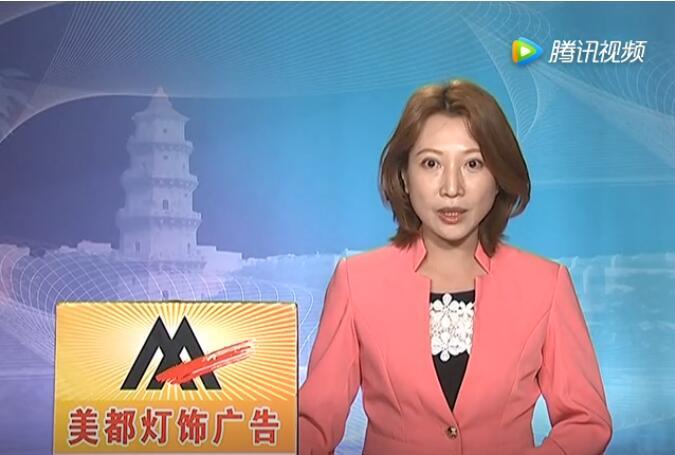 """潮阳电视台新闻报道绿康""""新型技术""""荣誉称号"""